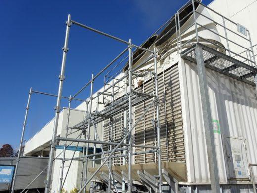 冷却塔周りに足場を設置